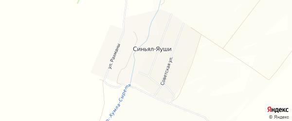 Карта деревни Синьяла-Яуши в Чувашии с улицами и номерами домов