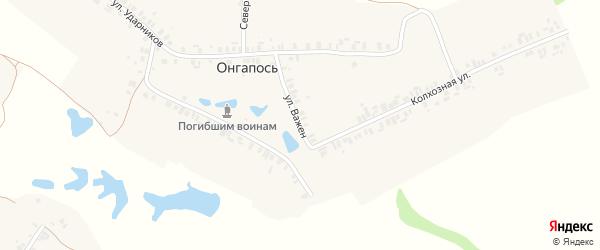 Улица Важен на карте деревни Онгапоси с номерами домов