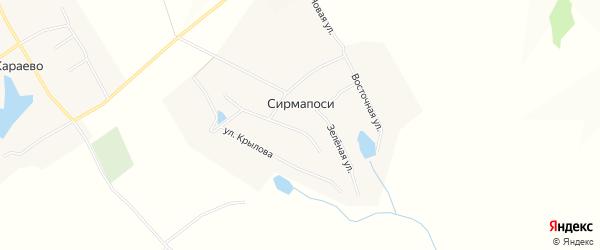 Карта деревни Сирмапосей в Чувашии с улицами и номерами домов