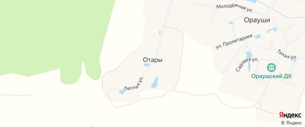 Карта деревни Отары в Чувашии с улицами и номерами домов