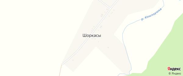 Улица Ленина на карте деревни Шоркас с номерами домов