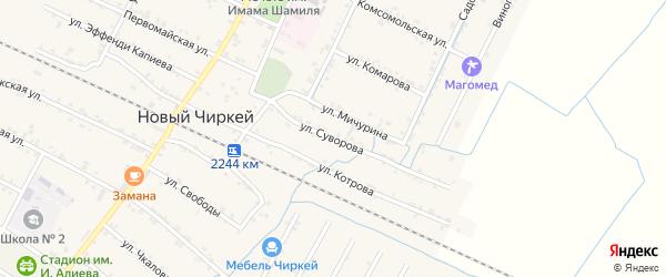 Улица Суворова на карте села Нового Чиркея с номерами домов