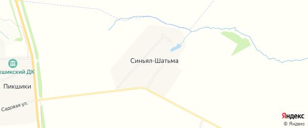 Карта деревни Синьяла-Шатьмы в Чувашии с улицами и номерами домов