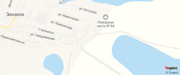 Интернациональная улица на карте села Зензели с номерами домов