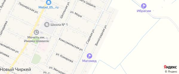 Садовая улица на карте села Нового Чиркея с номерами домов