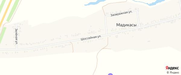 Шоссейная улица на карте деревни Мадикас с номерами домов