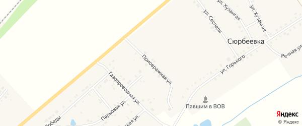 Приовражная улица на карте деревни Сюрбеевки с номерами домов