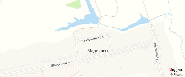 Заовражная улица на карте деревни Мадикас с номерами домов