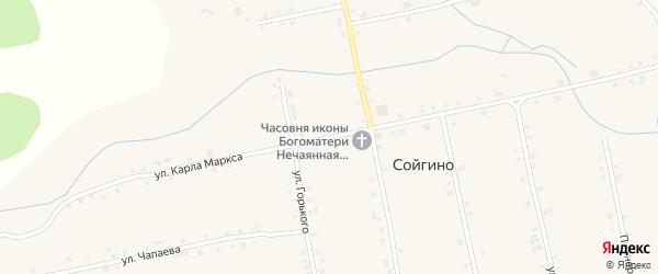 Улица К.Маркса на карте села Сойгино с номерами домов