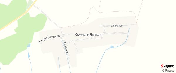 Карта деревни Кюмель-Ямаши в Чувашии с улицами и номерами домов