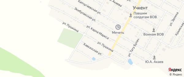 Улица Пушкина на карте села Учкента с номерами домов