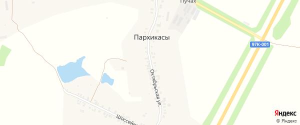 Октябрьская улица на карте деревни Пархикас с номерами домов