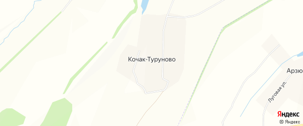 Карта деревни Кочак-Туруново в Чувашии с улицами и номерами домов
