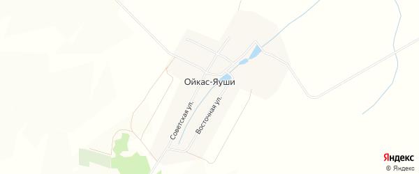 Карта деревни Ойкаса-Яуши в Чувашии с улицами и номерами домов
