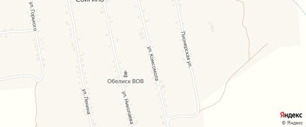 Улица Комсомола на карте села Сойгино с номерами домов