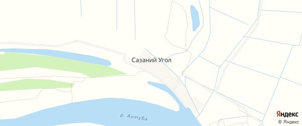 Карта хутора Сазаньего Угла в Астраханской области с улицами и номерами домов