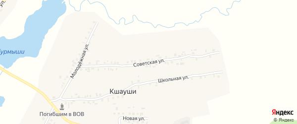 Советская улица на карте деревни Кшаушей с номерами домов