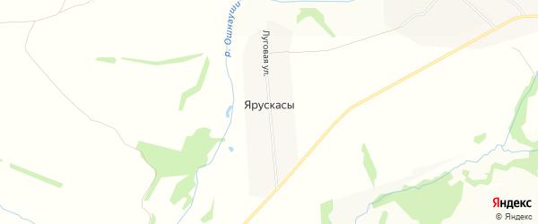 Карта деревни Ярускасы в Чувашии с улицами и номерами домов
