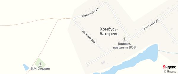 Улица Ульянова на карте села Хомбусь-Батырево с номерами домов