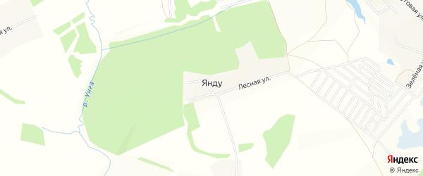 Карта деревни Янду в Чувашии с улицами и номерами домов