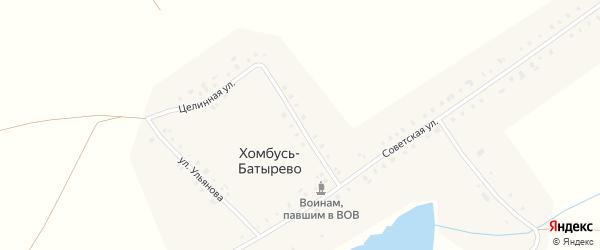 Комсомольская улица на карте села Хомбусь-Батырево с номерами домов
