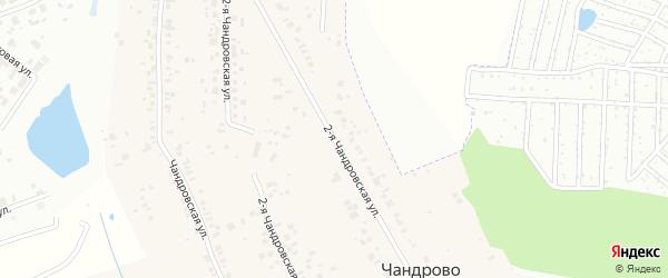 2-я Чандровская улица на карте деревни Чандрово с номерами домов