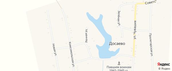Речная улица на карте деревни Досаево с номерами домов