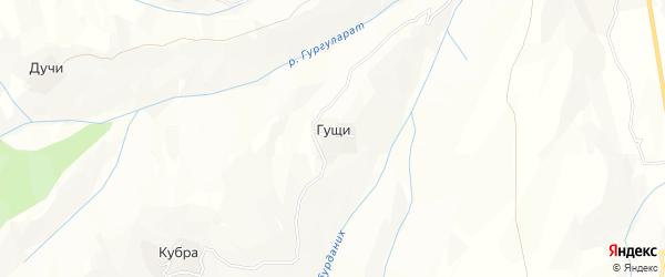 Карта села Гущи в Дагестане с улицами и номерами домов