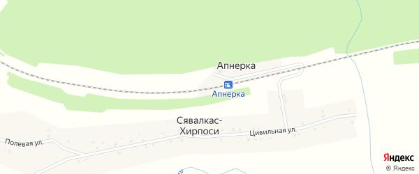 Разъезд Апнерка на карте деревни Сявалкас-Хирпоси с номерами домов