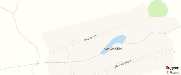 Новая улица на карте деревни Сирикли с номерами домов