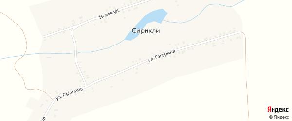 Улица Гагарина на карте деревни Сирикли с номерами домов