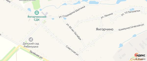 Коммунистическая улица на карте села Янгорчино с номерами домов