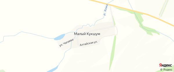 Карта деревни Малого Кукшума в Чувашии с улицами и номерами домов