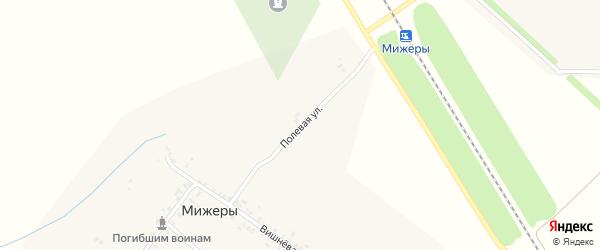 Полевая улица на карте деревни Мижеры с номерами домов