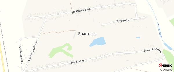 Зеленая улица на карте деревни Яранкасы с номерами домов