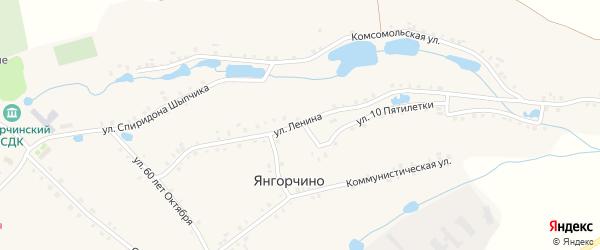 Улица Ленина на карте села Янгорчино с номерами домов