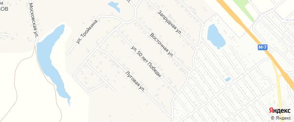 Улица 50 лет Победы на карте деревни Яуш с номерами домов