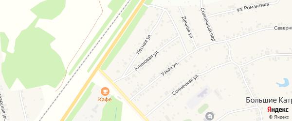 Клиновая улица на карте деревни Большие Катраси с номерами домов