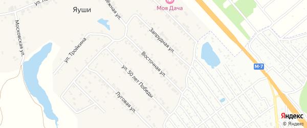 Восточная улица на карте деревни Яуш с номерами домов