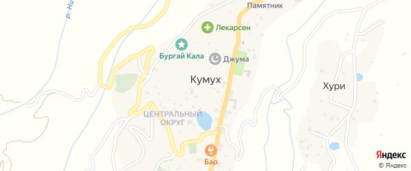 Улица Г.Адиева на карте села Кумуха с номерами домов