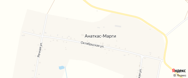 Речная улица на карте деревни Анаткаса-Марги с номерами домов