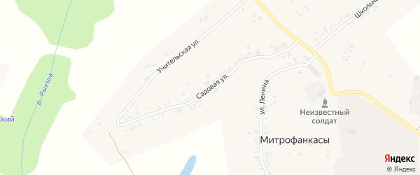Садовая улица на карте деревни Митрофанкасы с номерами домов