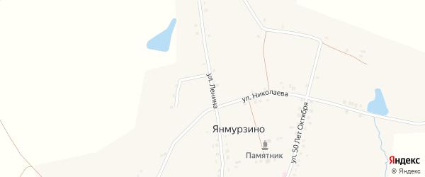 Улица Ленина на карте деревни Янмурзино с номерами домов
