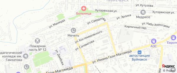 Улица Костемирова на карте Буйнакска с номерами домов