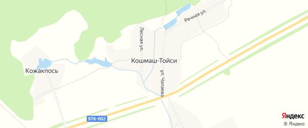 Карта деревни Кошмаша-Тойси в Чувашии с улицами и номерами домов