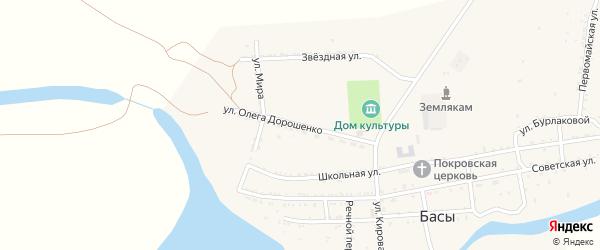 Улица Олега Дорошенко на карте села Басы с номерами домов