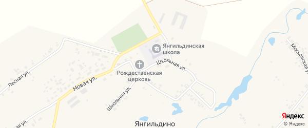 Школьная улица на карте села Янгильдино с номерами домов