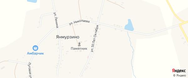 Улица 50 лет Октября на карте деревни Янмурзино с номерами домов