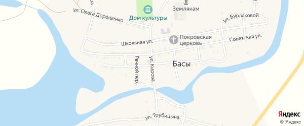 Улица Кирова на карте села Басы с номерами домов