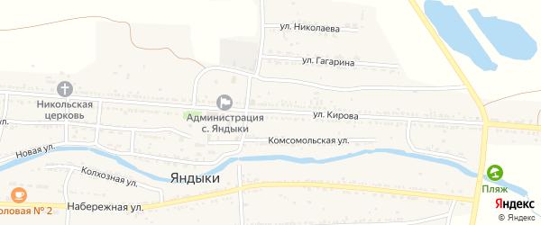 Улица Кирова на карте села Яндыки с номерами домов